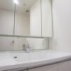 2LDK Apartment to Rent in Bunkyo-ku Interior