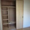 2K Apartment to Rent in Shibuya-ku Storage