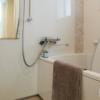 3LDK Apartment to Buy in Nishitokyo-shi Bathroom