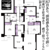 4LDK Apartment to Buy in Arakawa-ku Floorplan