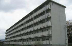 2DK Mansion in Yanagihara - Nagano-shi