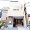 3LDK House to Buy in Shibuya-ku Exterior