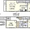 3LDK House to Buy in Meguro-ku Floorplan