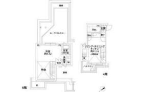 1LDK Mansion in Sendagaya - Shibuya-ku