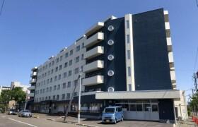 3LDK Apartment in Kita21-jonishi - Sapporo-shi Kita-ku
