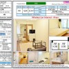 1LDK Apartment to Rent in Osaka-shi Chuo-ku Outside Space