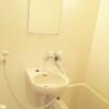 在新宿區內租賃1R 公寓大廈 的房產 盥洗室