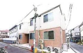 - Guest House in Adachi-ku