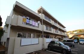 3DK Mansion in Higashiikuta - Kawasaki-shi Tama-ku