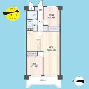 2LDK {building type} in Sakashita - Itabashi-ku Floorplan