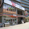 2DK Apartment to Rent in Hino-shi Convenience Store