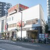 Shared Guesthouse to Rent in Shinjuku-ku Shopping mall