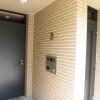 在世田谷區內租賃3LDK 公寓大廈 的房產 戶外