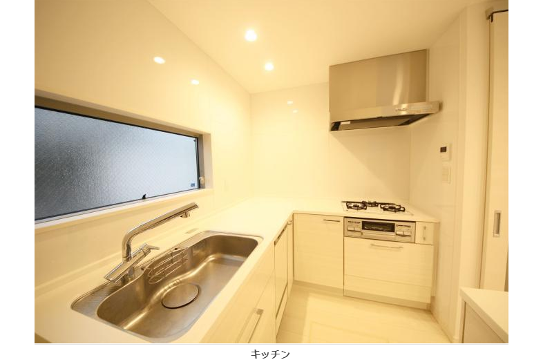 3LDK House to Buy in Shinjuku-ku Kitchen