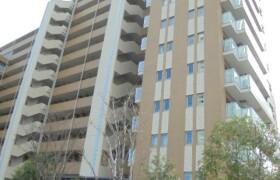 3LDK Apartment in Minamishinagawa - Shinagawa-ku