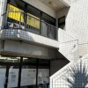1R Apartment to Buy in Toshima-ku Interior