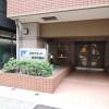 1R Apartment to Rent in Chiyoda-ku Interior
