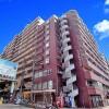 1R Apartment to Buy in Kobe-shi Chuo-ku Interior