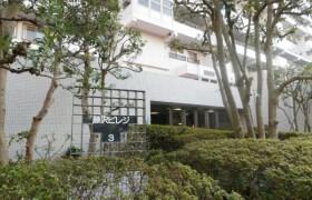 3LDK Apartment in Kugenuma higashi - Fujisawa-shi