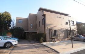 目黒區八雲-3LDK公寓大廈