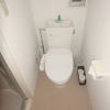 1R Apartment to Rent in Minato-ku Toilet