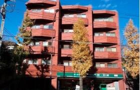 世田谷區等々力-1LDK公寓大廈