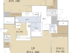 札幌市中央區南二条西(1〜19丁目)-3LDK{building type}
