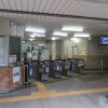 Land only Land only to Buy in Takarazuka-shi Train Station