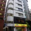 在川崎市川崎区内租赁1R 公寓大厦 的 户外