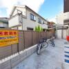 1K Apartment to Rent in Chiba-shi Chuo-ku Shared Facility