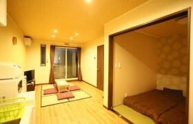 1LDK Mansion in Showamachi - Takayama-shi