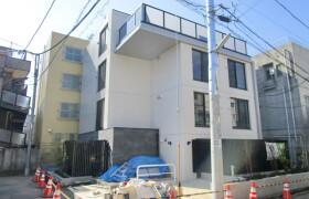 1DK Mansion in Tairamachi - Meguro-ku