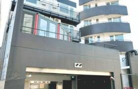 港区 - 東麻布 大厦式公寓 1SLDK