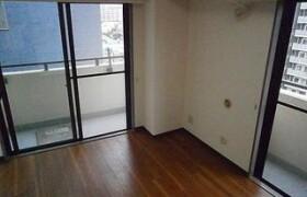 1R Mansion in Motogi - Kawasaki-shi Kawasaki-ku