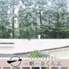 2LDK Apartment to Buy in Meguro-ku View / Scenery
