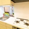 1LDK Apartment to Rent in Taito-ku Kitchen