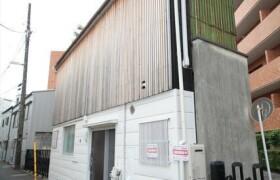 1DK House in Shirokanedai - Minato-ku
