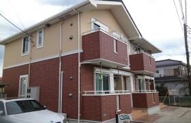 1LDK Apartment in Ichinomiya - Koza-gun Samukawa-machi