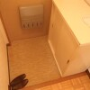 Whole Building Apartment to Buy in Nerima-ku Entrance
