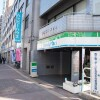 Shared Guesthouse to Rent in Shinjuku-ku Convenience Store