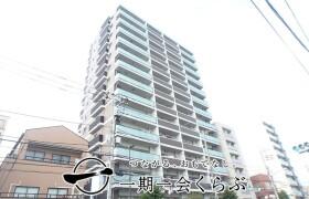 4LDK {building type} in Kosuge - Katsushika-ku