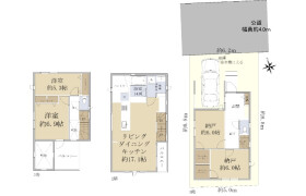 2SLDK {building type} in Takatahigashi - Yokohama-shi Kohoku-ku