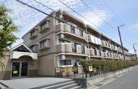 3LDK Mansion in Kayama - Odawara-shi