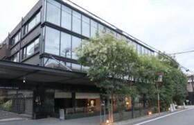 新宿區市谷砂土原町-3LDK公寓大廈