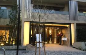 2LDK Mansion in Wakaba - Shinjuku-ku