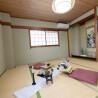 4LDK Apartment to Buy in Kyoto-shi Higashiyama-ku Japanese Room