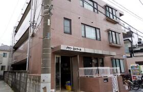 2DK Mansion in Kurihara - Niiza-shi