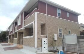 2LDK Apartment in Kanai - Machida-shi