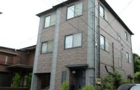 1LDK Apartment in Tamagawa - Setagaya-ku