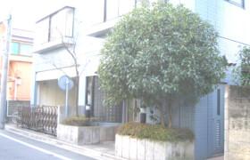大田区 西六郷 2LDK マンション